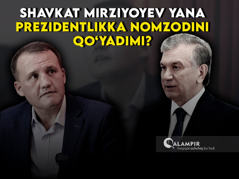 Шавкат Мирзиёев яна Президентликка номзодини қўядими?